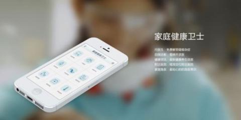 医务工作人员浅述医院业务流程(上篇)