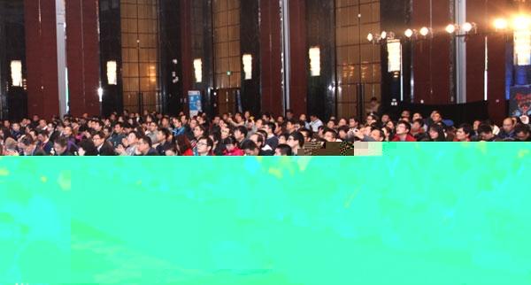 2015中国医疗健康大数据峰会召开