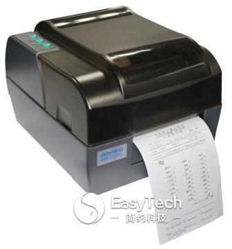 BTP-2200X处方专用打印机