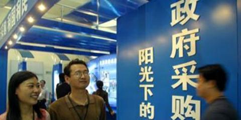 中国医疗器械生产企业状况大起底