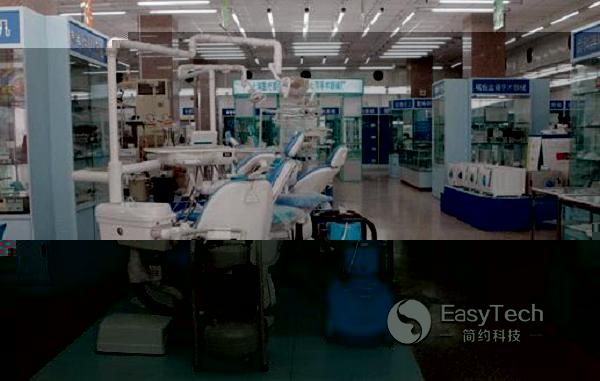 医疗器械企业要注册哪类商标