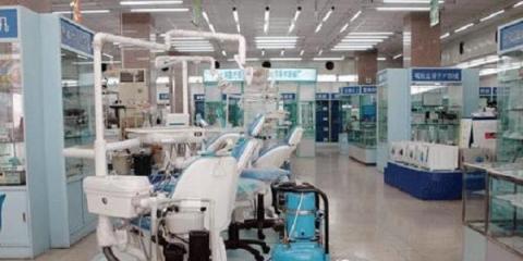 国际医疗器械药品博览会举办 预计入馆人数达44万