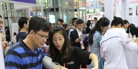 中国中西部医疗器械展交会山西太原举行