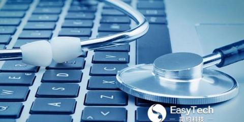 深圳检疫局退运27台违规进口 匈牙利医疗器械