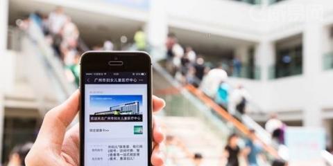全球最大医疗器械公司在中国寻找移动医疗新机会