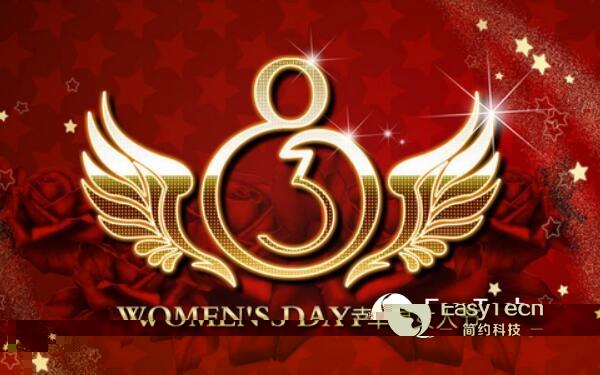 """女王节、娘娘节……电商为何要给""""妇女节""""改名"""