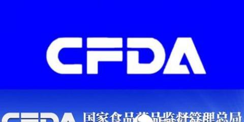 CFDA局长毕井泉撰文 阐述药监改革五重点