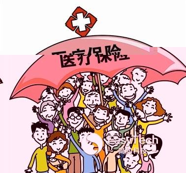 安徽医保探索市场化模式 招标确定6家商保机构